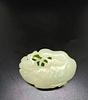 Chinese Jade Shrimp, 5.9 x 3.9 cm x 0.9 cm
